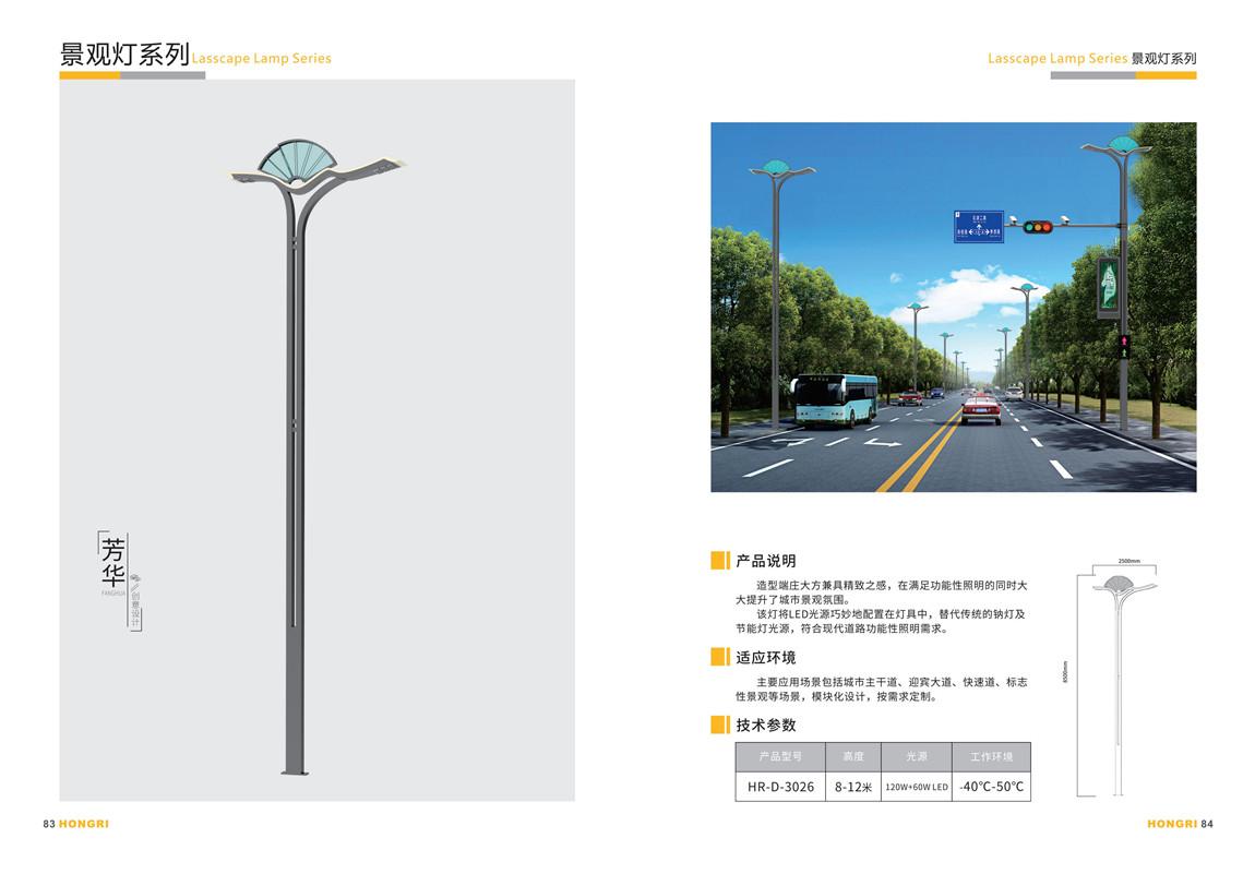 vwin娱乐城官方网站-德赢备用网站